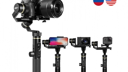Gimbal for Mobile & DSLR Camera